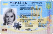 Электронная ID-карта Украина